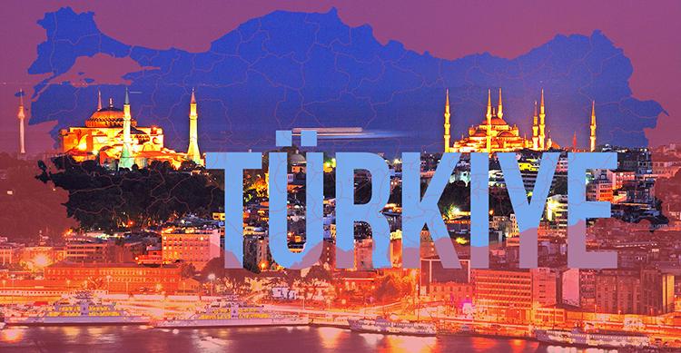 Türkiye patent haritası